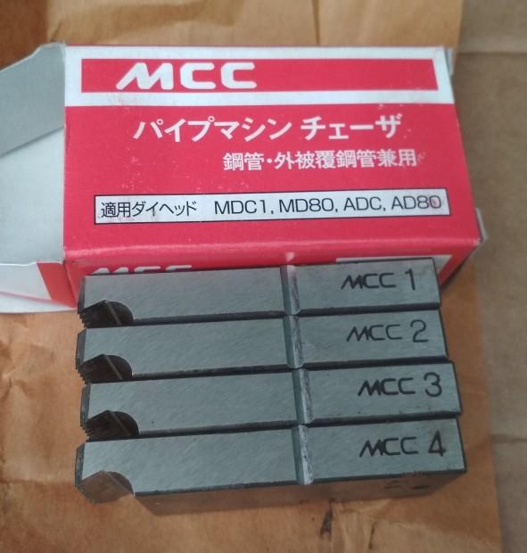 mcc_kes_menetvago.jpg